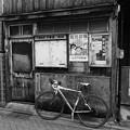 写真: 下高井戸