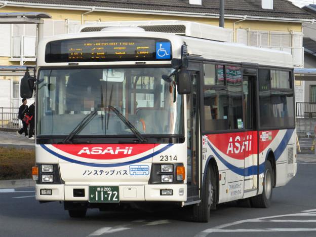 朝日バス 2314号車
