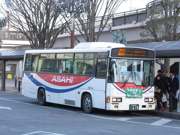 朝日バス 2082号車