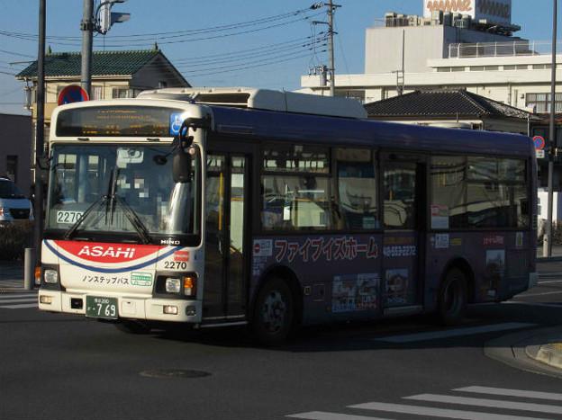 朝日バス 2270号車