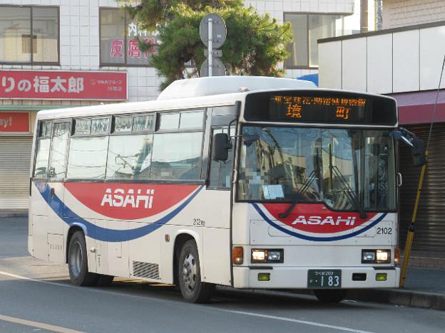 朝日バス 2102号車