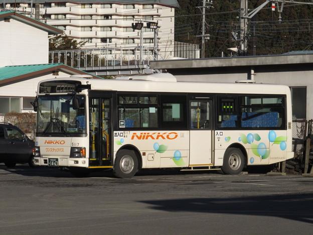 【日光交通】 5117号車