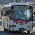 【日光交通】 7321号車