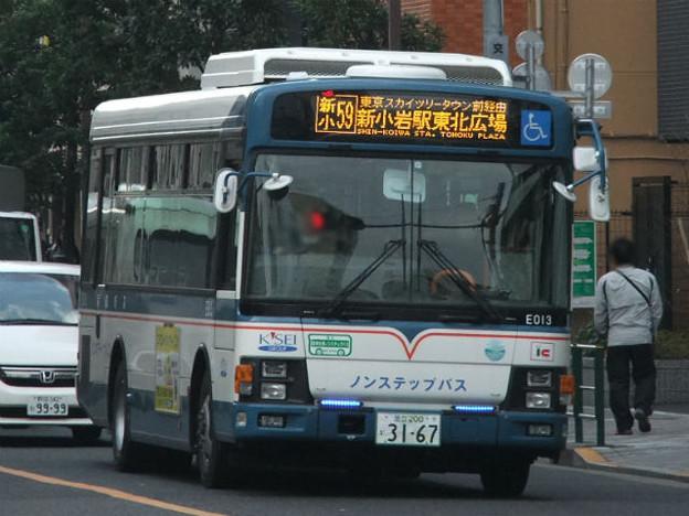 【京成バス】 E013号車