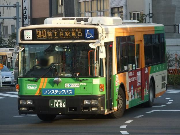 【東京都交通局】 K-P509