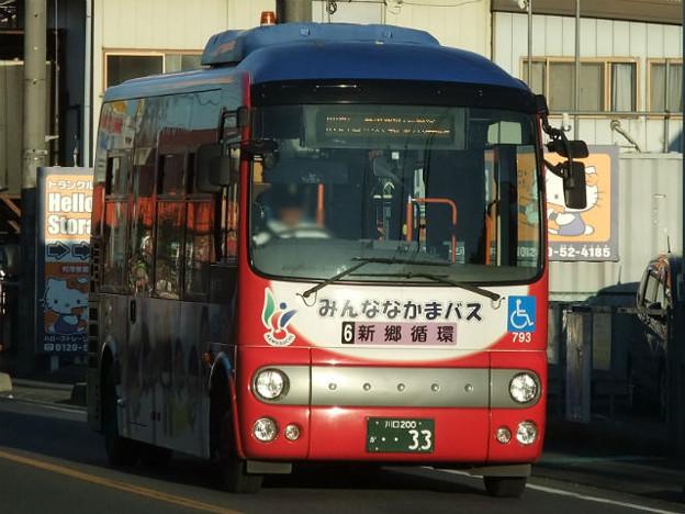【国際興業/みんななかまバス】 793号車