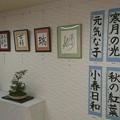 Photos: 1125三陽台文化祭4