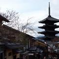 Photos: 八坂の塔、晩秋風景!2014