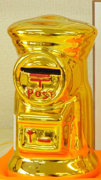 黄金の郵便ポスト