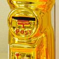 写真: 黄金の郵便ポスト