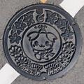 Photos: 埼玉県・ふじみ野市