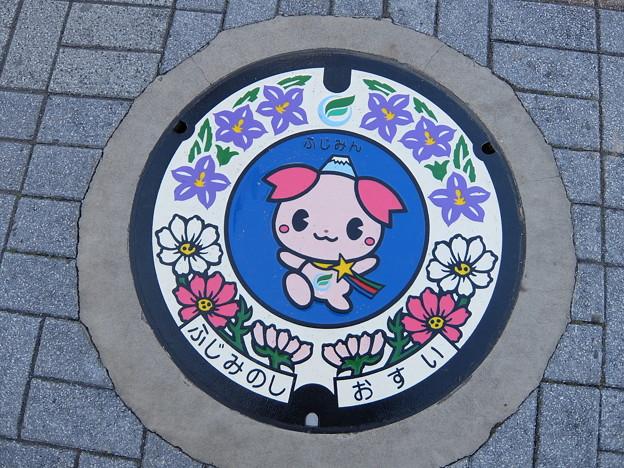 埼玉県・ふじみ野市(マンホールカード図案)