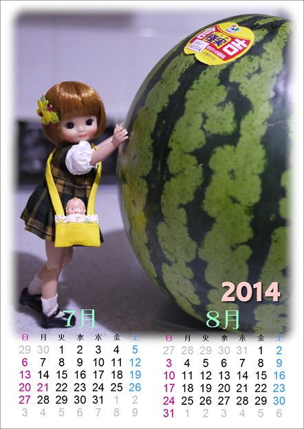 ドールカレンダー201407-08