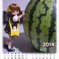 写真: ドールカレンダー201407-08