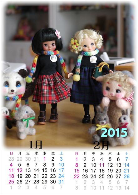 写真: ドールカレンダー201501-02