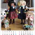 Photos: ドールカレンダー201501-02