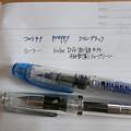 Photos: 万年筆で書いてみる