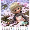 写真: ドールカレンダー201503-04