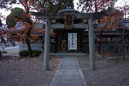 野見神社・永井神社 - 03