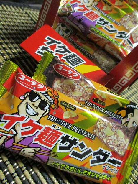 イケ麵サンダー
