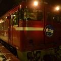 ED79 12牽引2レ北斗星号函館発車準備完了