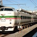 Photos: 189系M52グレードアップあずさ編成 成田駅で初めて逢えました\(^o^)/