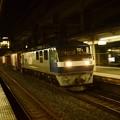 桃太郎トップナンバー牽引高速貨物8062レ石橋通過!