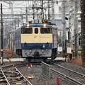 EF65 1106牽引9501レ黒磯訓練雀宮2番進入!