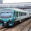 写真: HB-E300系「橅」編成リゾートしらかみ1号秋田発車