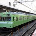 Photos: 103系普通奈良行き