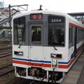 関東鉄道常総線キハ2204快速守谷行き