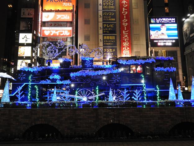 ブルーライトSL広場