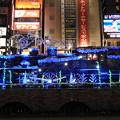 Photos: ブルーライトSL広場