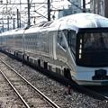 Photos: TRAIN SUITE 四季島 雀宮1番通過