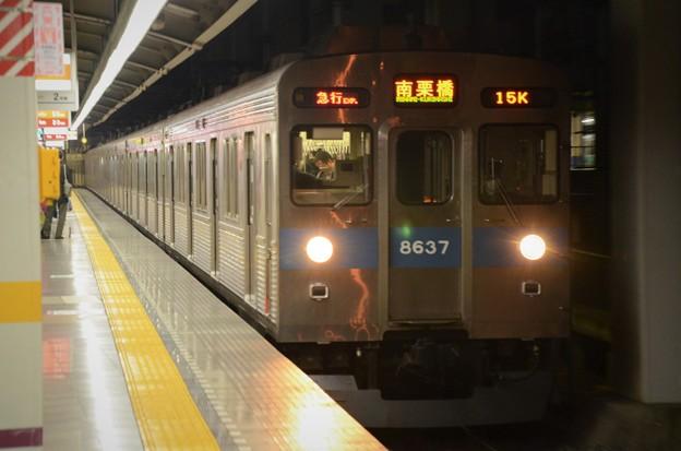 東急8500系青ライン急行南栗橋行き