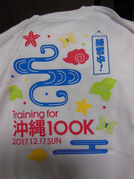 沖縄マラソンTシャツ