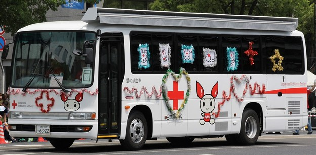 日本赤十字社 兵庫県支部 献血車