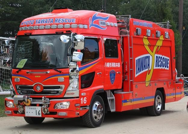 京都府八幡市消防本部 ll型救助工作車