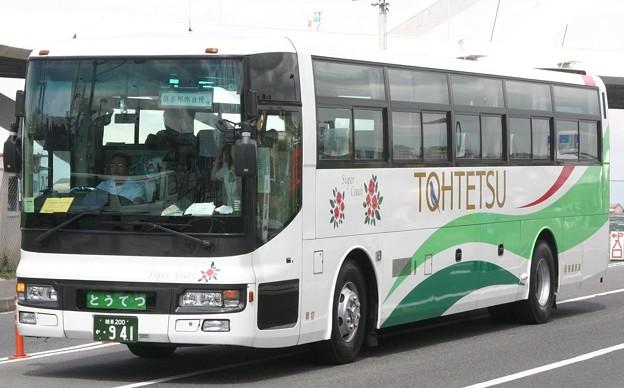 東濃鉄道 ハイデッカー「スーパーコーチ」
