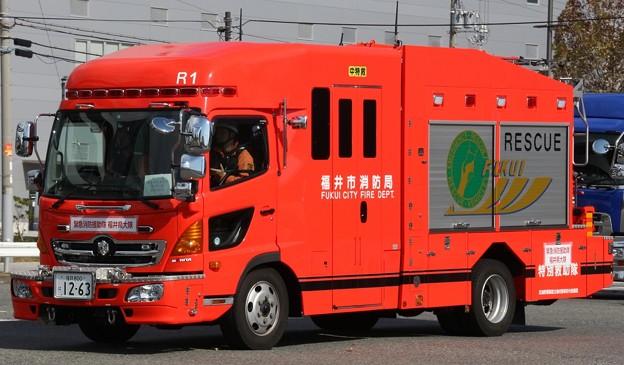 福井市消防局 ll型救助工作車