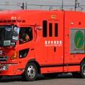 Photos: 福井市消防局 ll型救助工作車