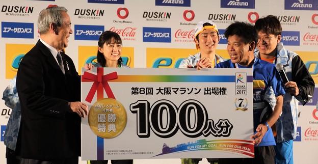 大阪マラソン2017 なないろチーム対抗戦 結果発表