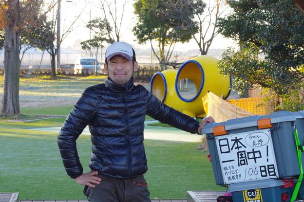 Photos: 日本一周がんばれ!