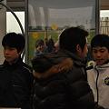 Photos: ダブル国分