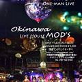 表)沖縄Live House MOD'S Live