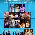 Photos: 裏)沖縄Live House MOD'S Live
