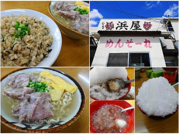 Photos: 浜屋そば