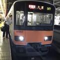東武50000系