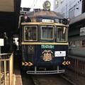 阪堺電車161形ラッピング