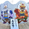 上杉VS武田塩取り合戦